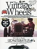 Vintage Wheels(ヴィンテージ・ホイールズ) 2016年 12 月号 [雑誌]: STREETMINI(ストリートミニ 増刊
