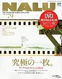 NALU (ナルー) 2011年 01月号 [雑誌]