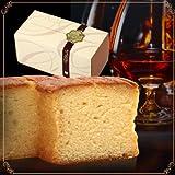 ブランデーケーキ 1本入 華やかな香りと大人の味わい ブランデー xo ギフト 誕生日 お歳暮
