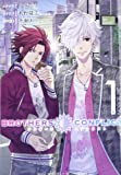 BROTHERS CONFLICT 2nd SEASON 1 (シルフコミックス 27-8)