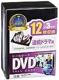 サンワサプライ DVDトールケース 12枚収納×3 ブラック DVD-TW12-03BK ランキングお取り寄せ