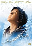 奇跡のシンフォニー[DVD]