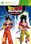 Dragon Ball Z Budokai - HD Collection
