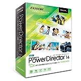 PowerDirector 14 Standard