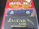 Jaguar XJ-220 (purple) Matchbox World Class Red Card Collectors Edition #31 (1993)