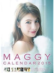 マギー 2015カレンダー