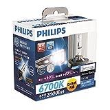 PHILIPS(フィリップス)エクストリームアルティノンHID6700K D4S/D4R 2600lm42422XFX2