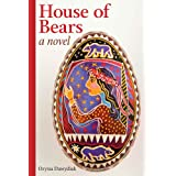 House of Bearsby Orysia Dawydiak