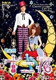 スタジオライフ公演 音楽劇「十二夜」[DVD]
