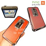 htc EVO 3Dクロムコーティング ケース decorative chromium plating Case (au ISW12HT対応)【Carbon Red(赤)】+ 液晶保護フィルム1枚