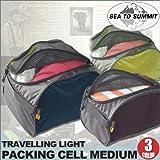 MEDIUM 670NAVY シートゥサミット パッキングセル ミディアム SEA TO SUMMIT PACKING CELL MEDIUM 1700132 バッグ アウトドア