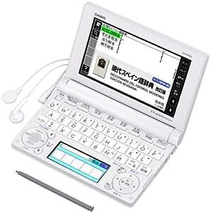 CASIO Ex-word 電子辞書 スペイン語モデル XD-B7500
