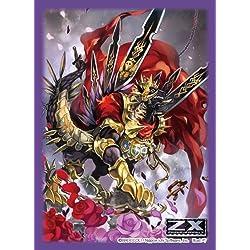 キャラクタースリーブコレクション プラチナグレード Z/X -Zillions of enemy X - 「漆黒の刃ズィーガー」