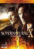 SUPERNATURAL X 〈テン・シーズン〉 コンプリート・ボックス(12枚組) [DVD] ランキングお取り寄せ