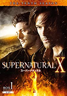 SUPERNATURAL スーパーナチュラル シーズン10