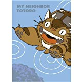 Studio Ghibli : 2014 Schedule Book [My Neighbor Totoro] Cat Bus