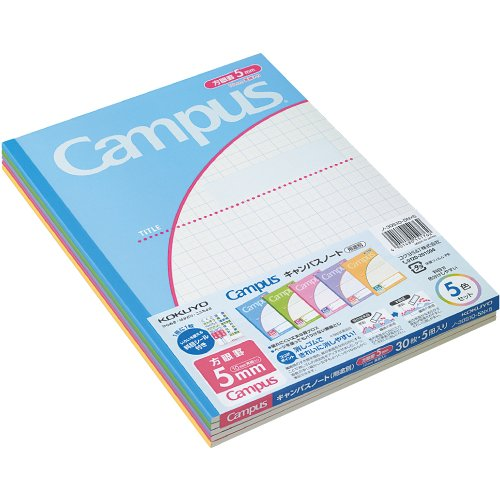 5 books Pakkuno-30S10-5X5 Kokuyo Campus Notes by Application B5 5mm grid ruled