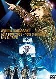 浜崎あゆみ DVD 「ayumi hamasaki ASIA TOUR 2008 10th Anniversary」