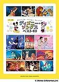 ピアノソロ 入門~初級 ディズニー・ソングス ベスト40