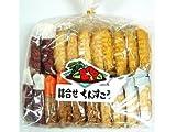 沖縄銘菓【詰合せちんすこう20袋入】優菓堂