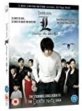 Image de Death Note: L Change the World [Import anglais]