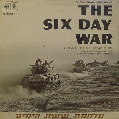 The Six Day War: Original Radio Broadcasts