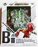 一番くじ 仮面ライダーシリーズ R/D 仮面ライダーW&電王 B賞 仮面ライダーW ヒートメタル