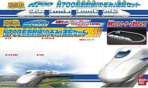 Bトレインショーティー N700系新幹線「のぞみ」運転セット