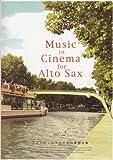 Music in Cinema for Alto Sax アルトサックスのための映画音楽 Vol.2 パート譜付き