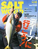 SALT WORLD (����ȥ���) Vol.105 2014ǯ 04��� [����]