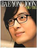 BAE YONG JOON 06-08―日刊スポーツがみたペ・ヨンジュン (2006)