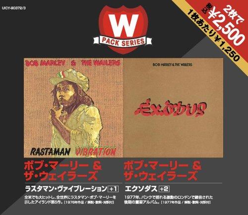 Bob Marley - Rastaman Vibration / Exodus - Zortam Music