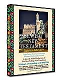Jewish New Testament Narrated on Mp3