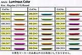 MIYUKIデリカビーズ(丸)ルミナスカラー DB-2044 【ケース】