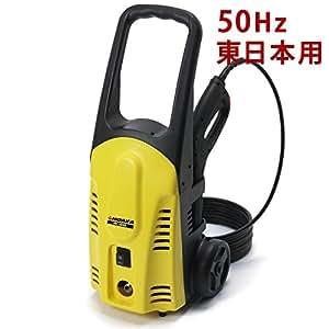 ヒダカ 高圧洗浄機 HK-1890 (標準セット) 50Hz (東日本地区専用) 【国内最高クラスの圧力!】
