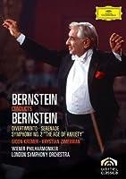 Bernstein Dirige Bernstein