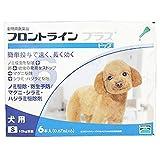 犬フロントラインプラス(5kg~10kg)6ピペット(動物用医薬品)
