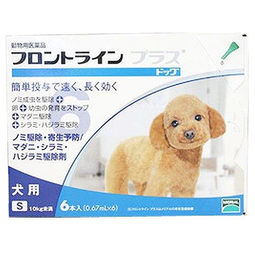 犬用 フロントラインプラスドッグ S (5kg~10kg) 6ピペット (動物用医薬品)