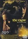 クロウ~復讐の翼~[DVD]