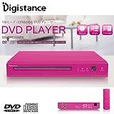 ゾックス デジスタンス DVDプレーヤー DS-DPC224PK ピンク