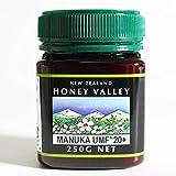 アクティブマヌカハニー UMF20+ 250g ハニーバレー(100% Pure New Zealand Honey)マヌカ蜂蜜