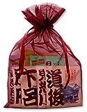 TrueRenu's Japanese Hot Springs Bath Salts Sampler (Eight 25g-30g Packets)