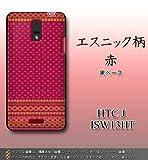 HTC J ISW13HT対応 携帯ケース【402エスニック柄『赤』】