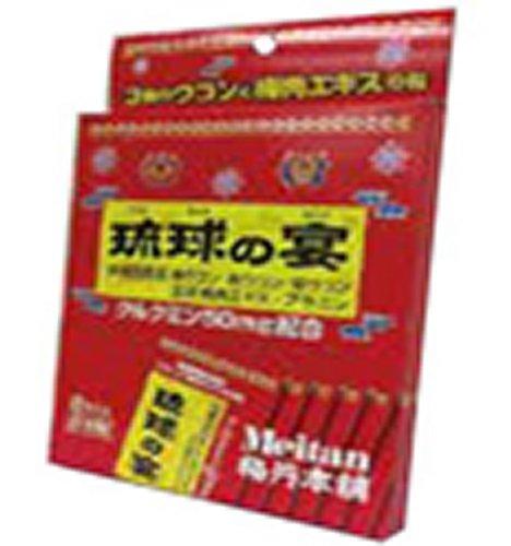 梅丹本舗 琉球の宴8個入りボックス 2.2g×8包