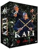 echange, troc Kali - (Coffret 3 DVD)