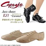 【Capezio/カペジオ】EJ1 《キャラメル》E-Series Jazz Oxford CAR ローカット ジャズシューズ 男女兼用 ランキングお取り寄せ