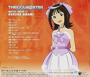 THE IDOLM@STER MASTER ARTIST 01 天海春香