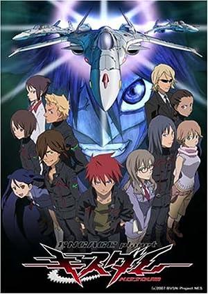 キスダム -ENGAGE planet- DVD