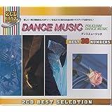 社交ダンス・ダンスナンバー/ベスト 全36曲2枚組 2CDT28
