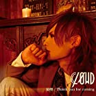 ϵ�� / Thank you for coming [��������B(CD+DVD)](�̾�1~3���ְ����ȯ��)
